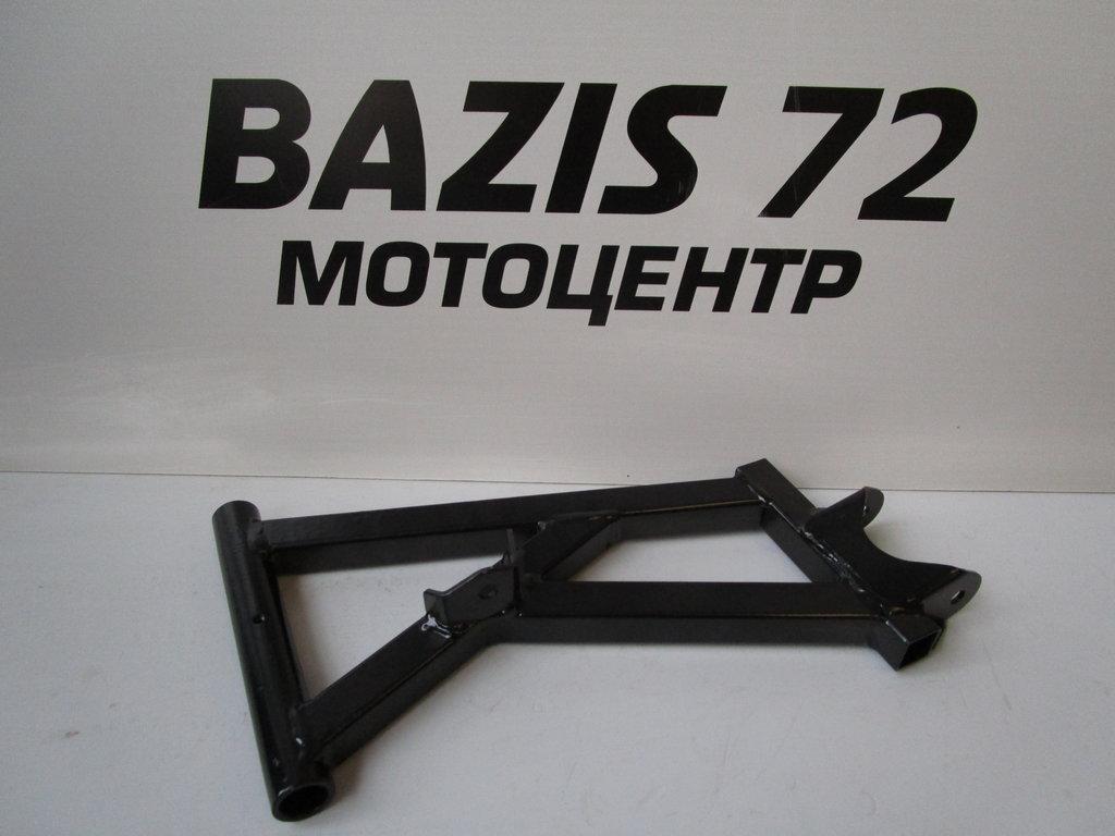 Запчасти для техники CF: Рычаг задний верхний правый CF в Базис72