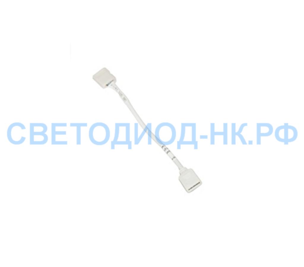 Комплектующие к ленте: Коннектор - PC-W 10 мм/4 pin/мама (12 см) в СВЕТОВОД