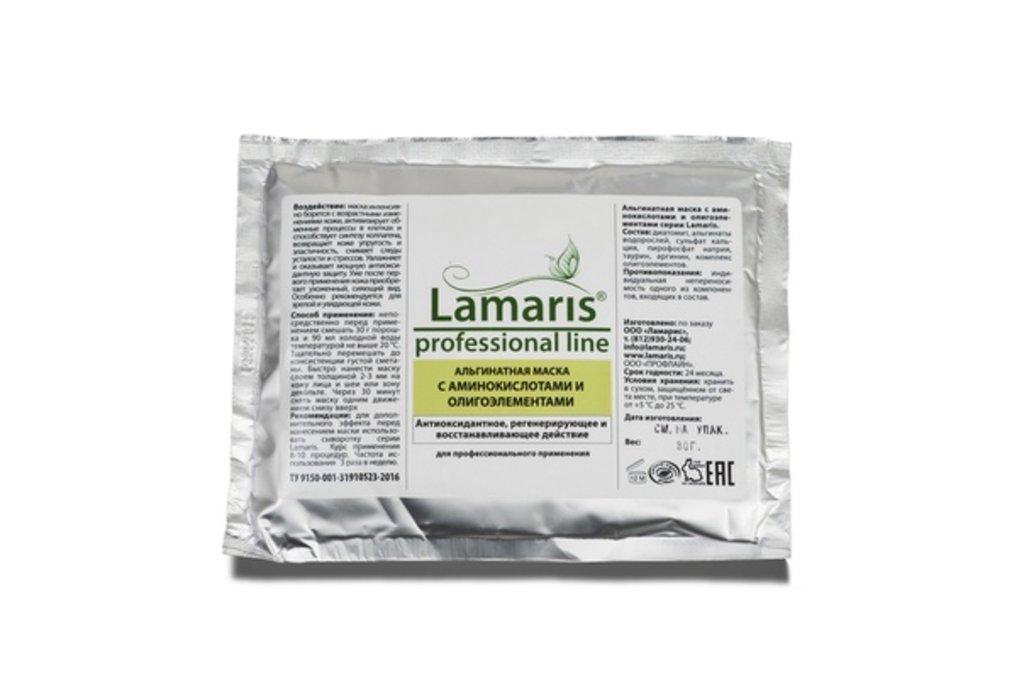 Альгинатные маски для лица Lamaris: Альгинатная маска с АМИНОКИСЛОТАМИ и ОЛИГОЭЛЕМЕНТАМИ Lamaris в Профессиональная косметика LAMARIS в Тюмени