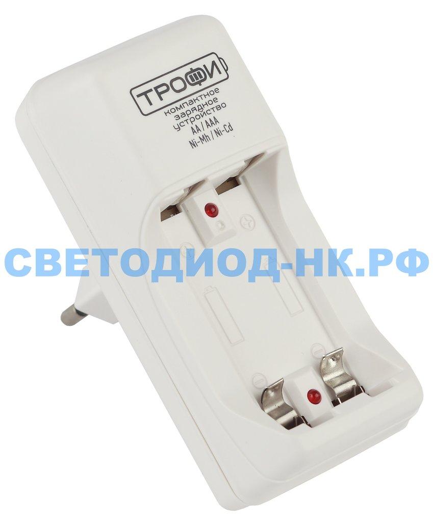 Зарядные устройства: Зарядное устройство Трофи  TR-920 R03/R6x2/1 (ток 120mA) инд., черный в СВЕТОВОД