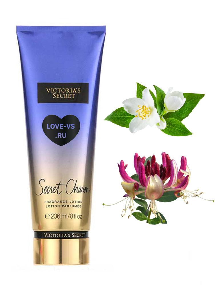 Новинки: Лосьон для тела Victoria's Secret Secret Charm 236ml в Мой флакон