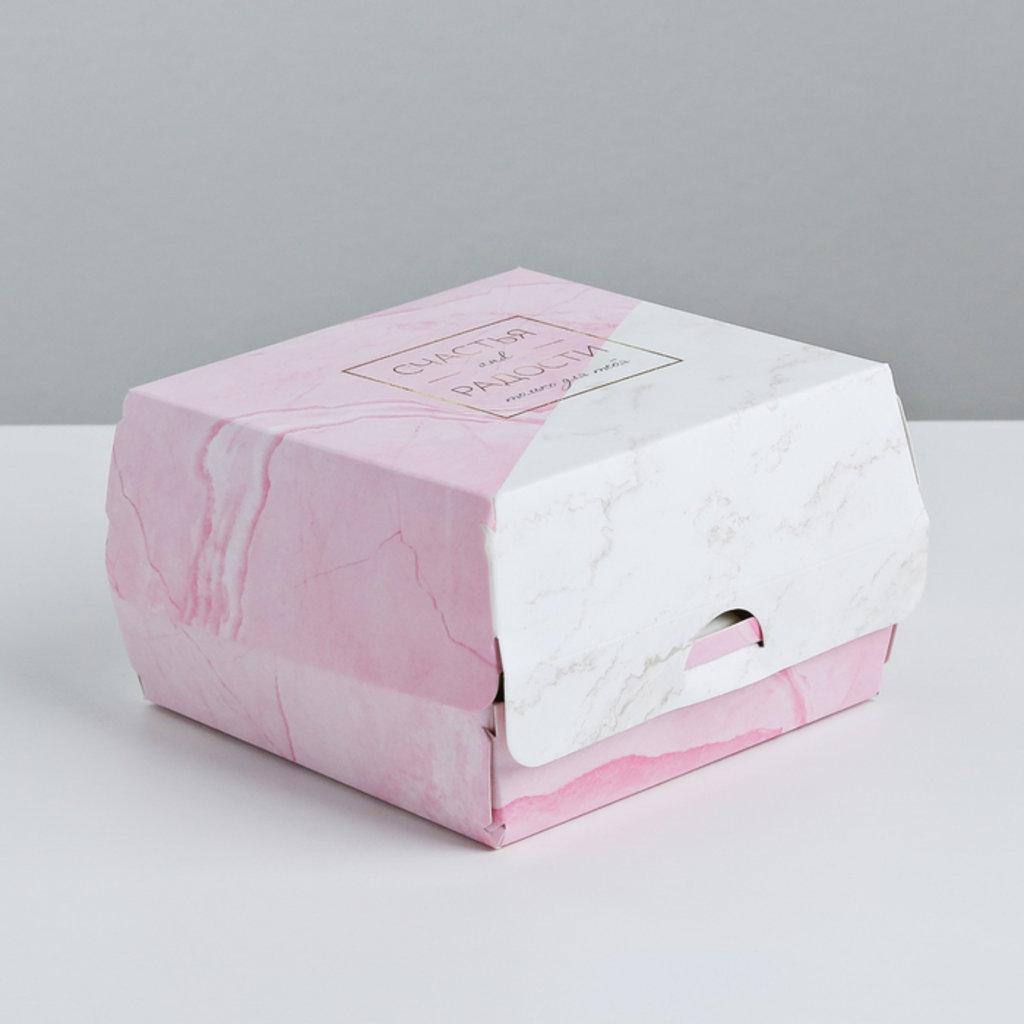Коробки для кондитерских изделий: Коробка складная под десерт «Счастья и радости», 12 × 7 × 12 см в ТортExpress