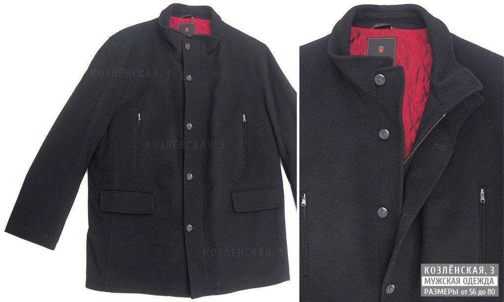 Верхняя одежда: Осеннее утеплённое мужское пальто в Богатырь, мужская одежда больших размеров