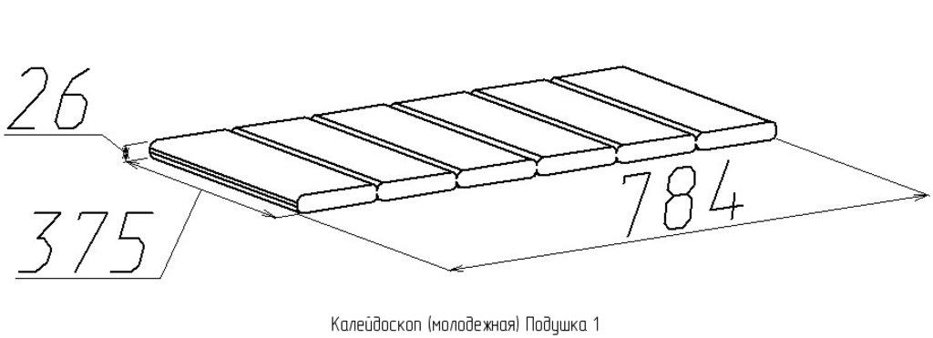 Декор для мебели: Подушка 1 Калейдоскоп в Стильная мебель