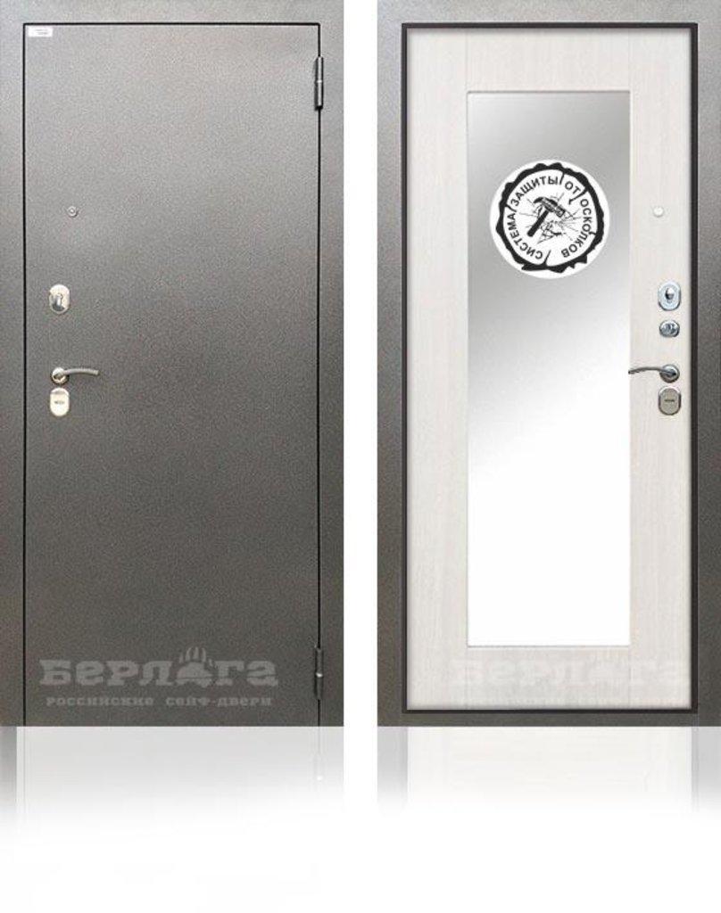 Входные двери в Тюмени: Сейф-дверь Тринити Милли с зеркалом | Берлога в Двери в Тюмени, межкомнатные двери, входные двери