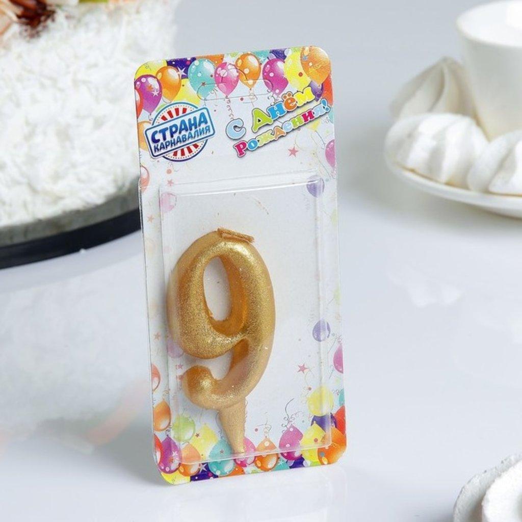 """Свечи: Свеча для торта цифра """"Овал"""" золотая """"9"""", большая в ТортExpress"""