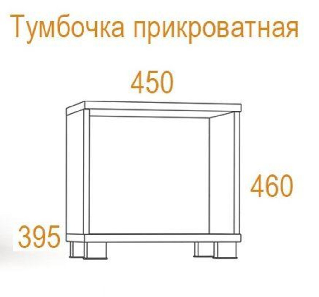Прикроватные тумбочки: Тумба прикроватная Инфинити в Стильная мебель