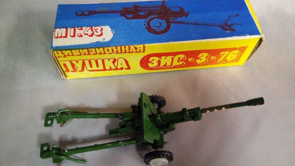 Коллекционные машины  М1:43: Дивизионная пушка ЗИС-3-76 в Модели кораблей