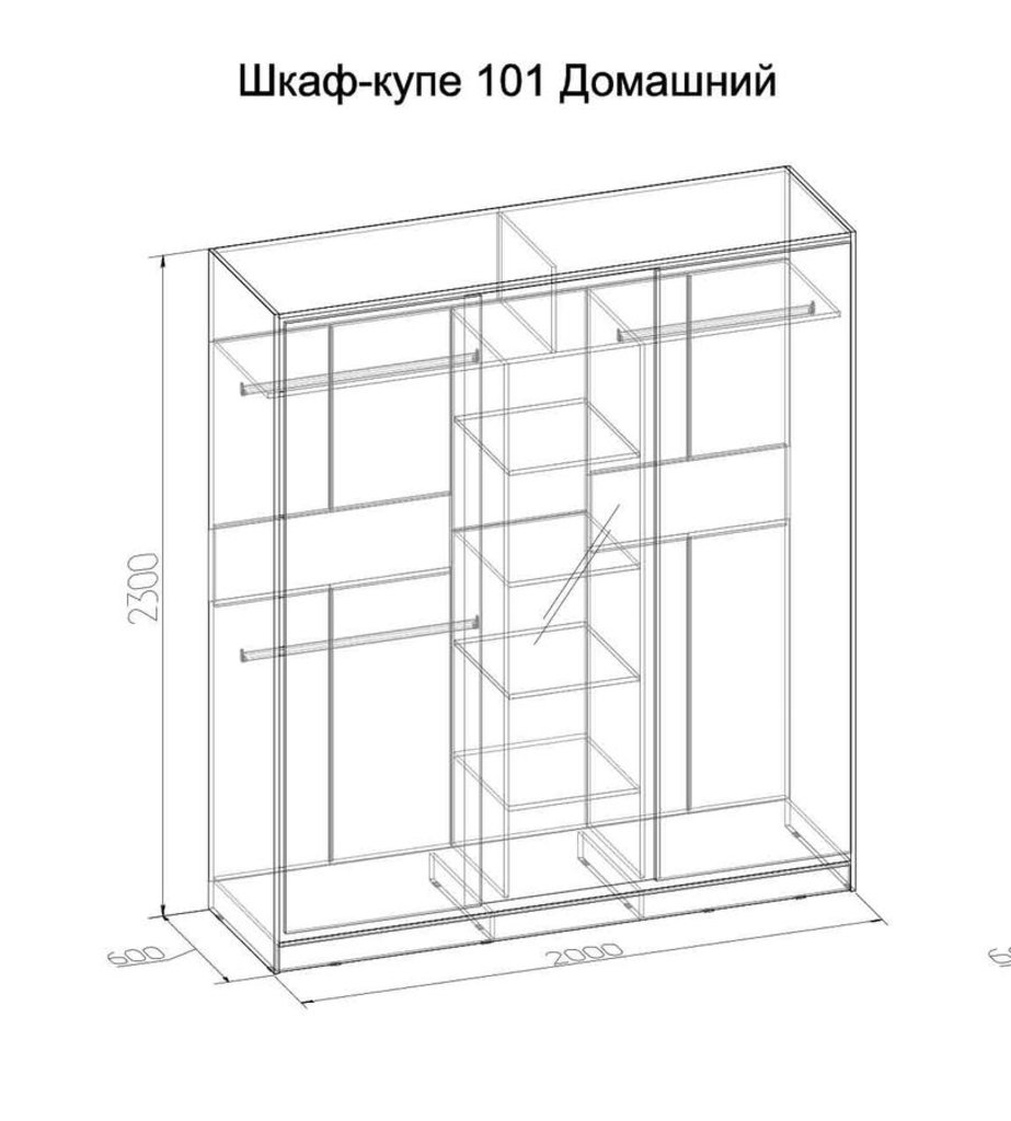 Шкафы купе: Шкаф-купе Домашний 101 в Стильная мебель