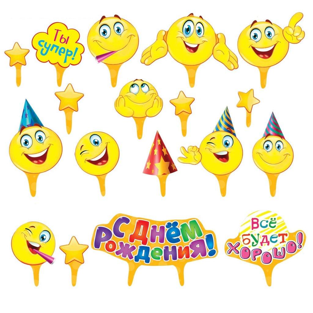 Детские: Набор для украшения торта с днём рождения! смайлы в ТортExpress