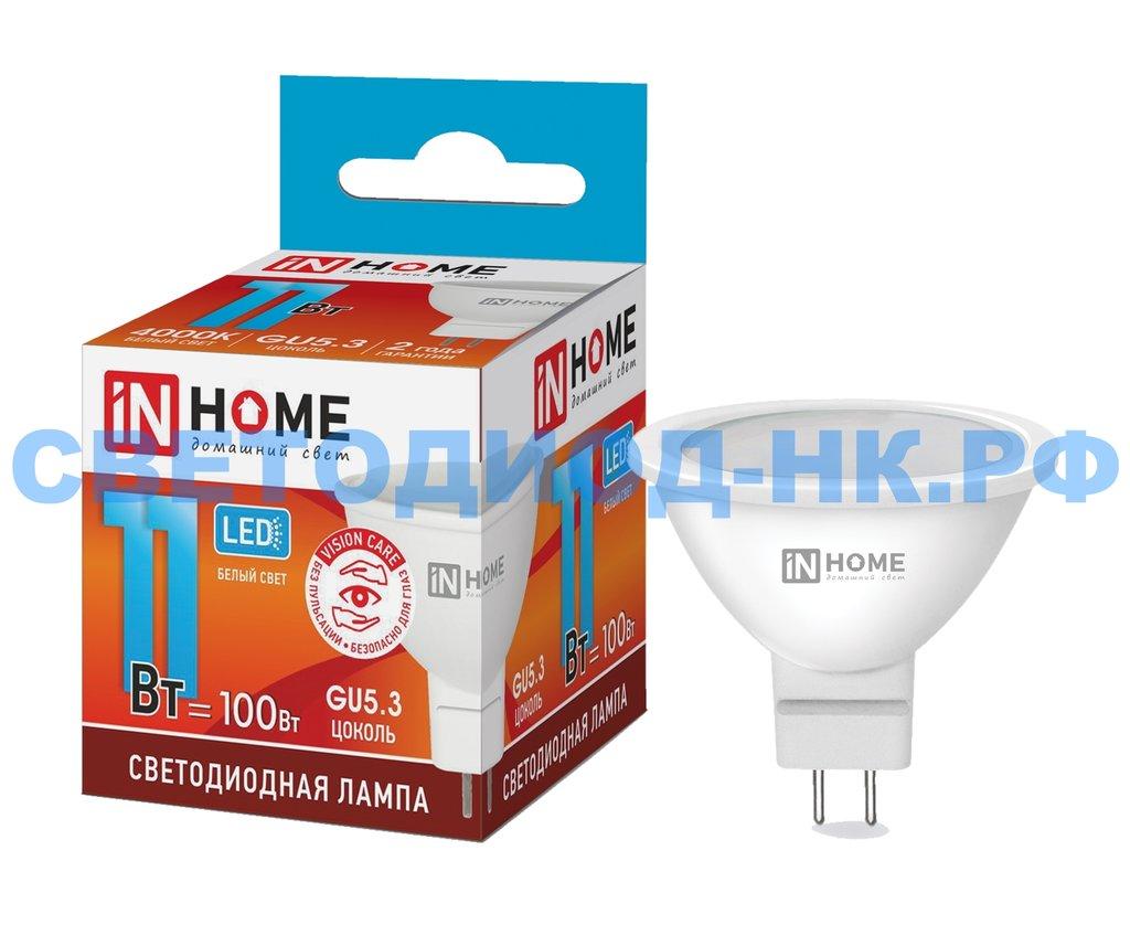 Цоколь GU5.3 (MR16): Светодиодная лампа LED-JCDR-VC 11ВТ 230В GU5.3 4000К 820ЛМ IN HOME в СВЕТОВОД