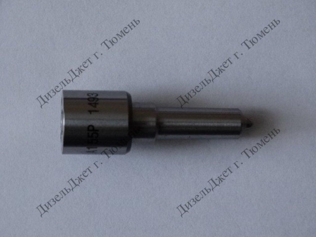 Распылители BOSСH: Распылитель DLLA155P1493 (0433171921) MAZDA. Подходит для ремонта форсунок BOSCH: 0445110250. в ДизельДжет