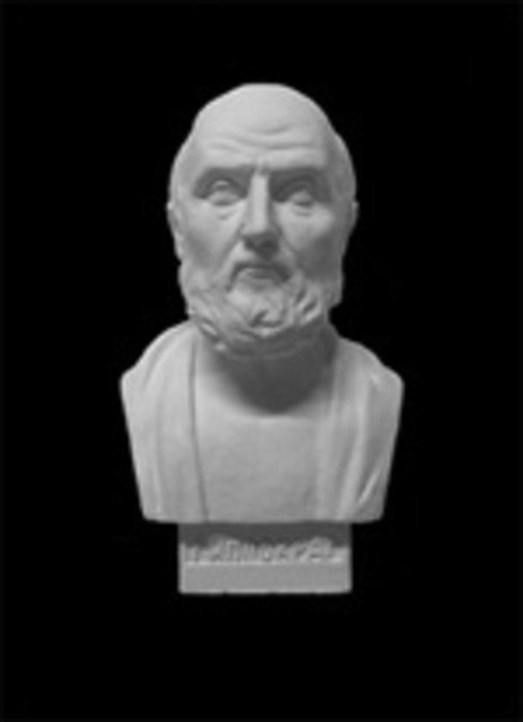Гипсы: Бюст Гиппократ в Шедевр, художественный салон