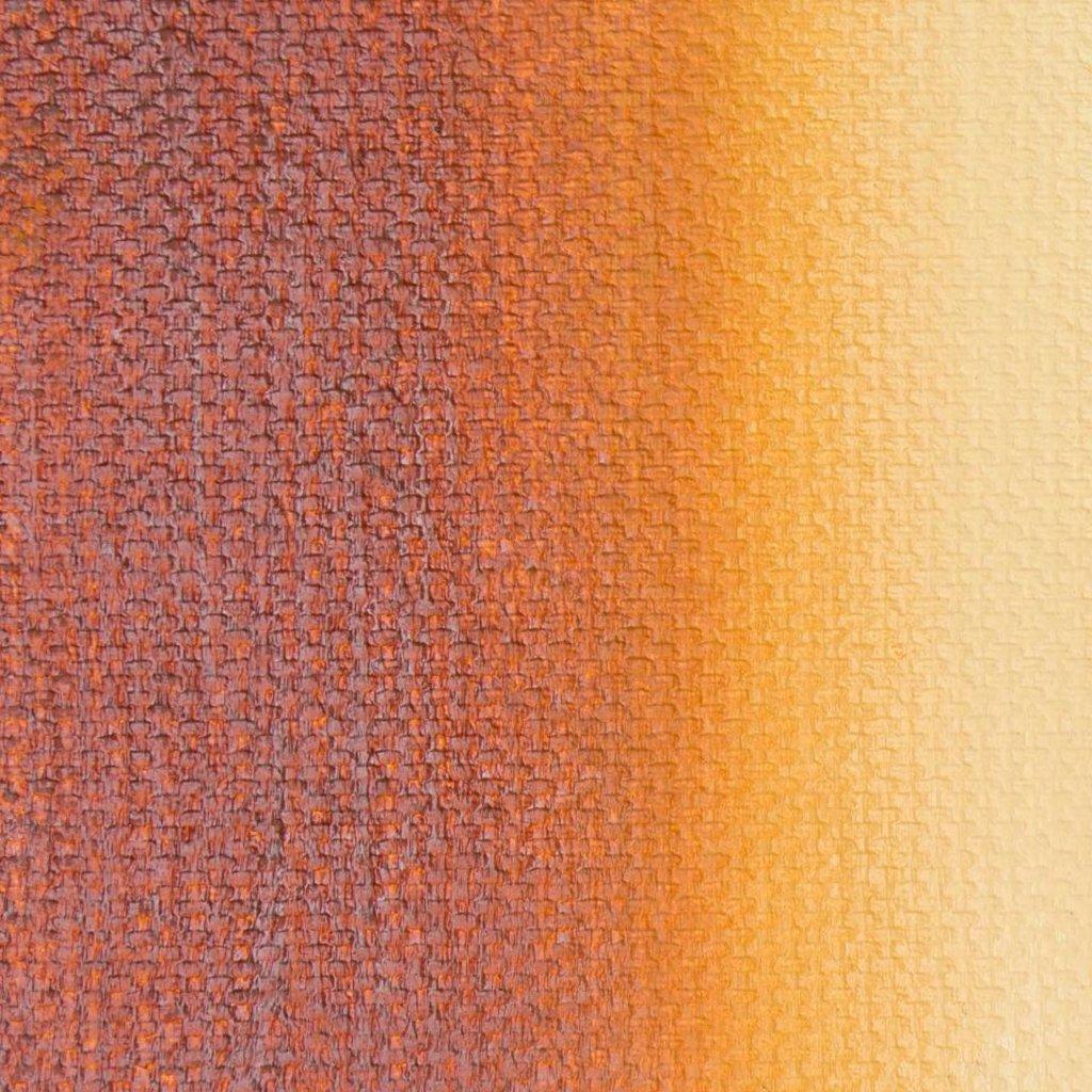 "МАСТЕР-КЛАСС: Краска масляная ""МАСТЕР-КЛАСС""  индийская желтая  46мл в Шедевр, художественный салон"