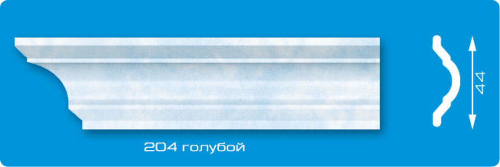 Плинтуса потолочные: Плинтус потолочный ЛАГОМ Ламинированный 204 голубой экструзионный длина 2м в Мир Потолков