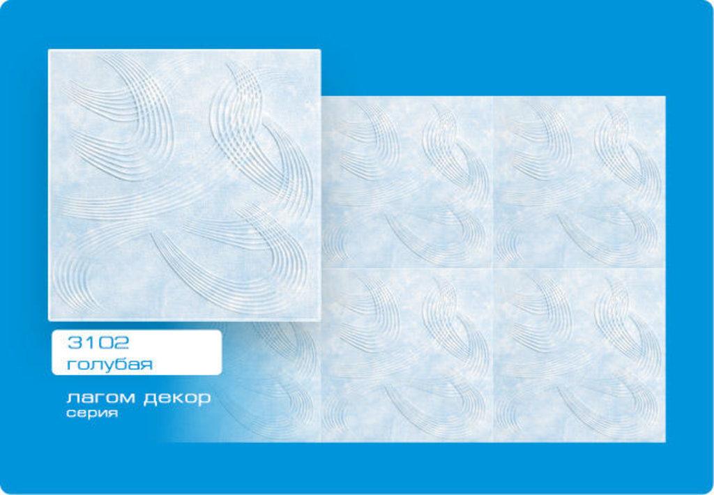 Потолочная плитка: Плитка ЛАГОМ ДЕКОР экструзионная 3102 голубая в Мир Потолков