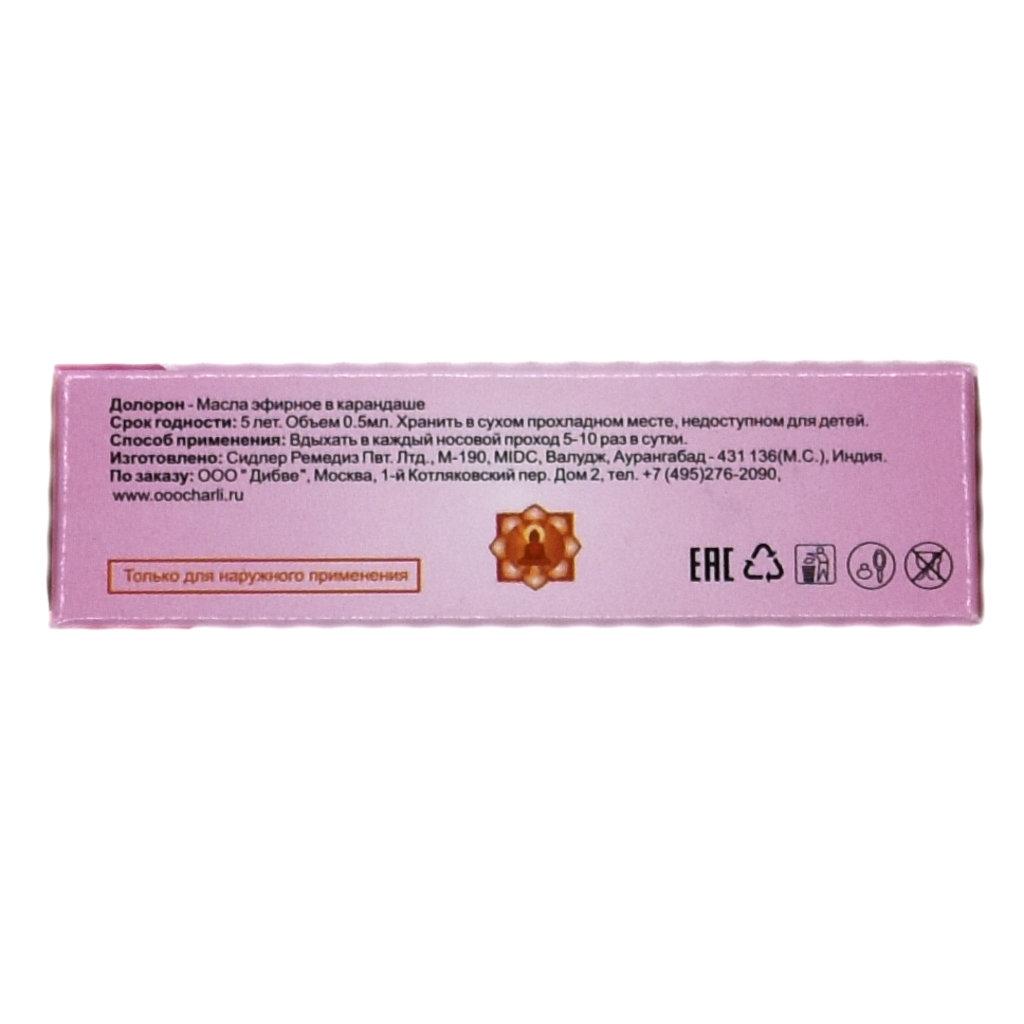 Масла, бальзамы: Долорон - масло эфирное в карандаше. Успокаивающее и расслабляющее средство в Шамбала, индийская лавка