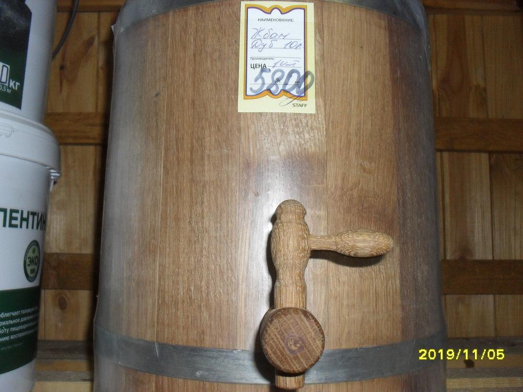 бондарные изделия: жбан с деревянным краном 10 л. (дуб) в Погонаж