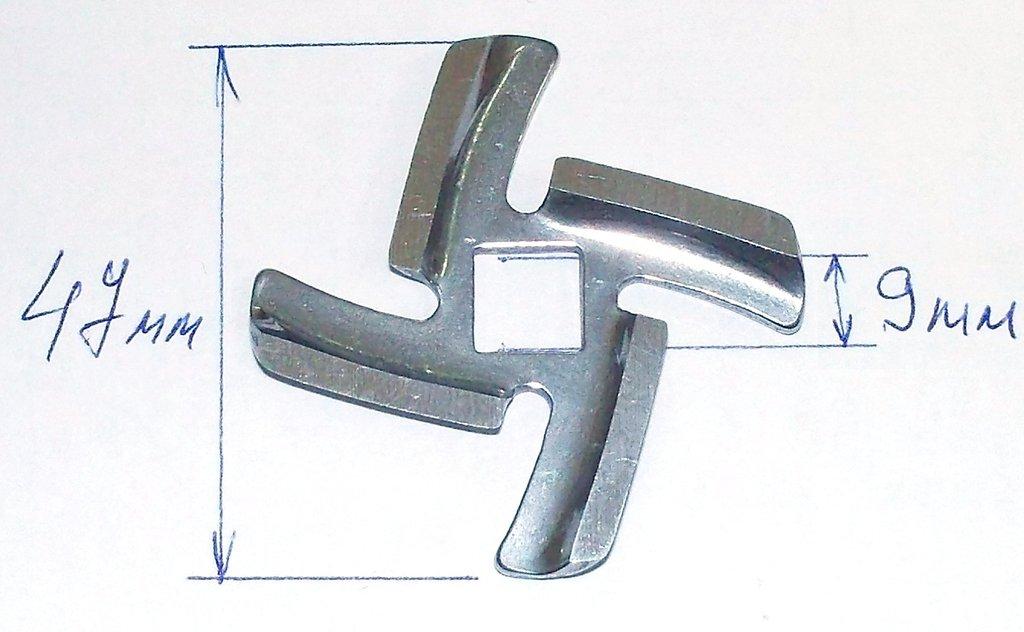 Запчасти для электромясорубок: Нож D=47, h=4.5, квадрат=9 для мясорубки Btaun, PANASONIC, VITEK, Br001, PS001, N435 , MGR105UN, MM0108W, br.7000899 в АНС ПРОЕКТ, ООО, Сервисный центр