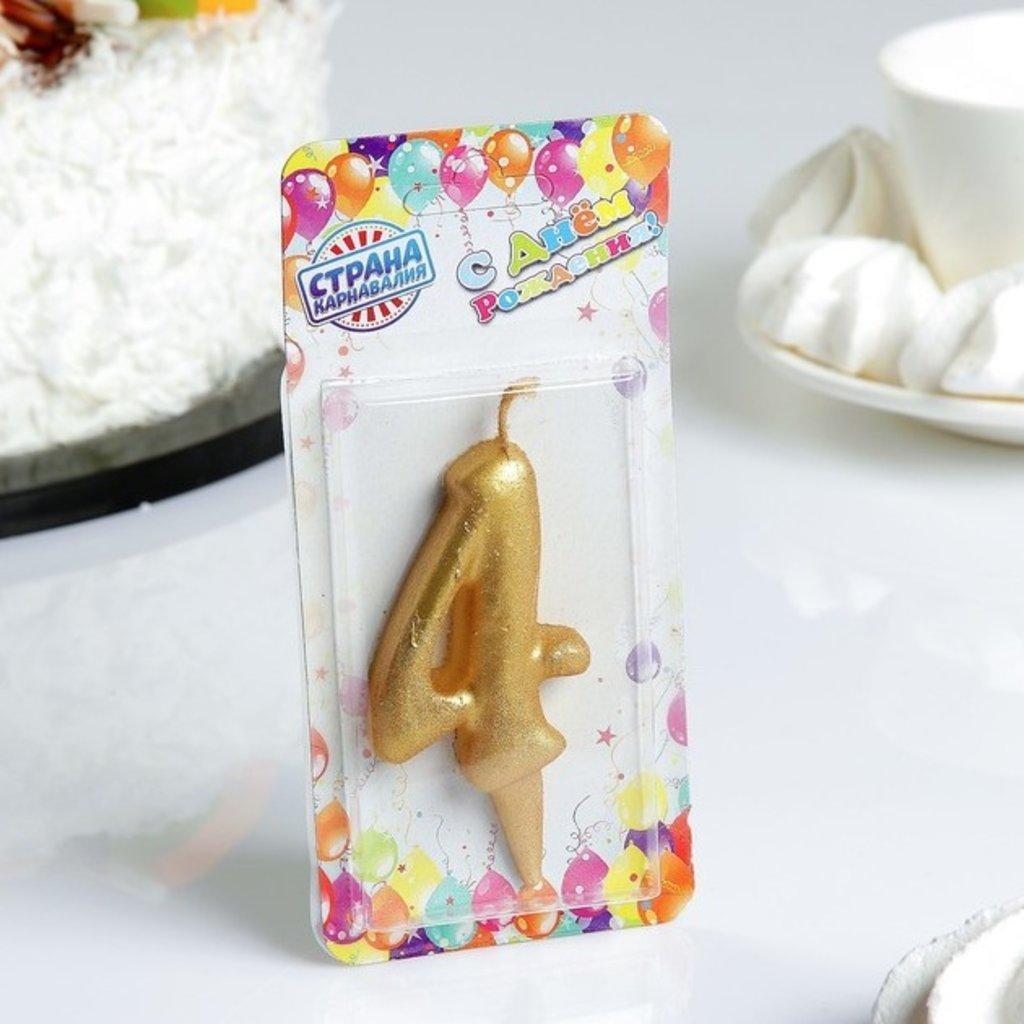 """Свечи: Свеча для торта цифра """"Овал"""" золотая """"4"""", большая в ТортExpress"""