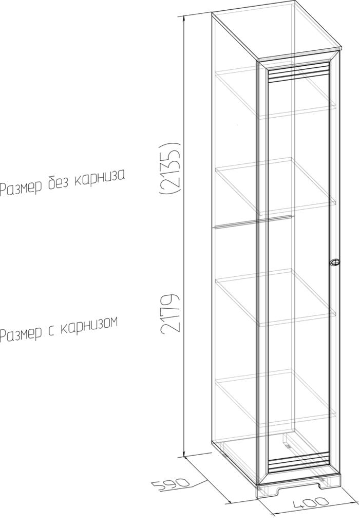 Шкафы для одежды и белья: Шкаф для белья БРИЗ 9 в Стильная мебель