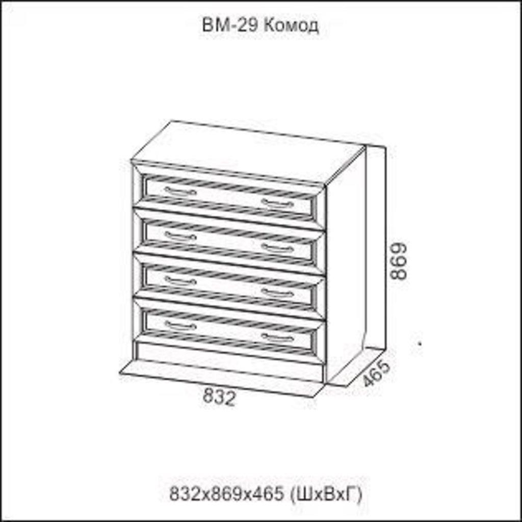 Мебель для спальни Вега: Комод ВМ-29 Вега в Диван Плюс