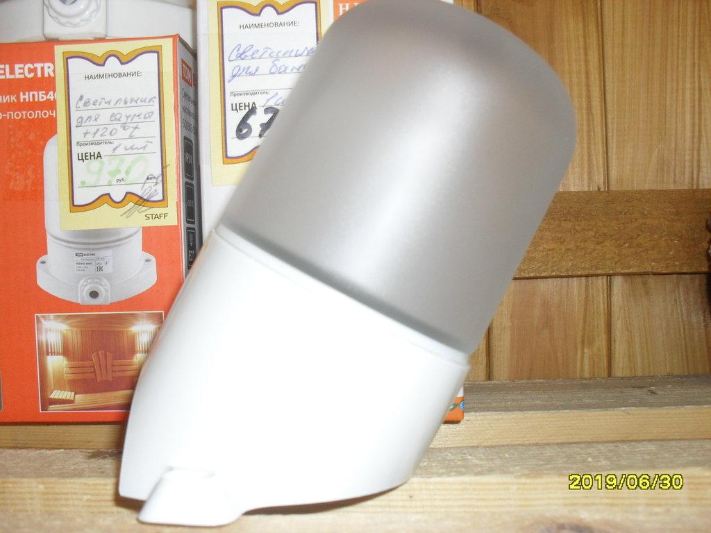 светильник для бань наклонный в Погонаж