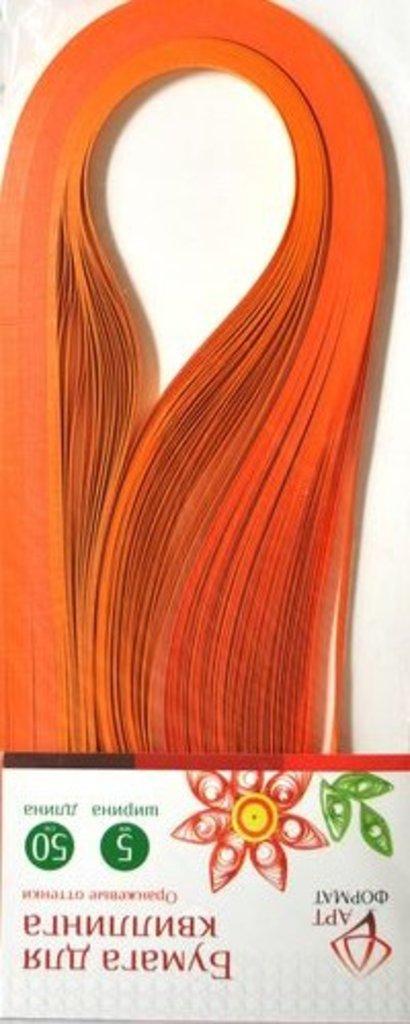 Квиллинг: Бумага для квиллинга ARTформат оранжевые оттенки в Шедевр, художественный салон