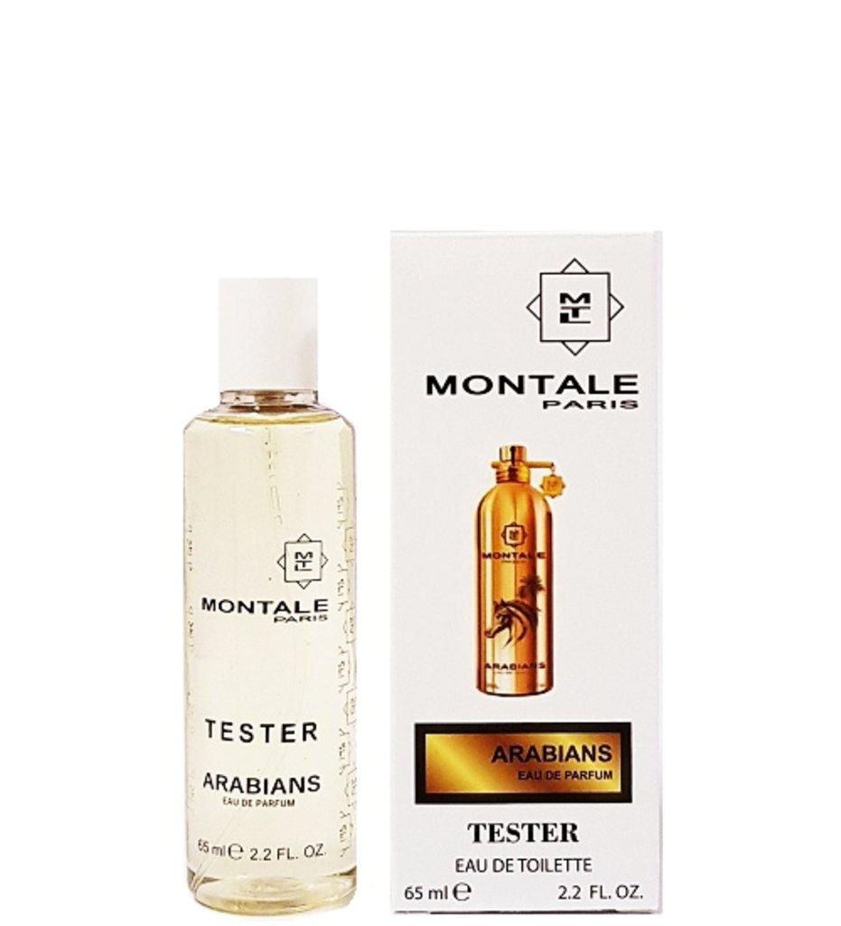 Montale (Монталь): Мини парфюм Montale Arabians 65 мл в Мой флакон