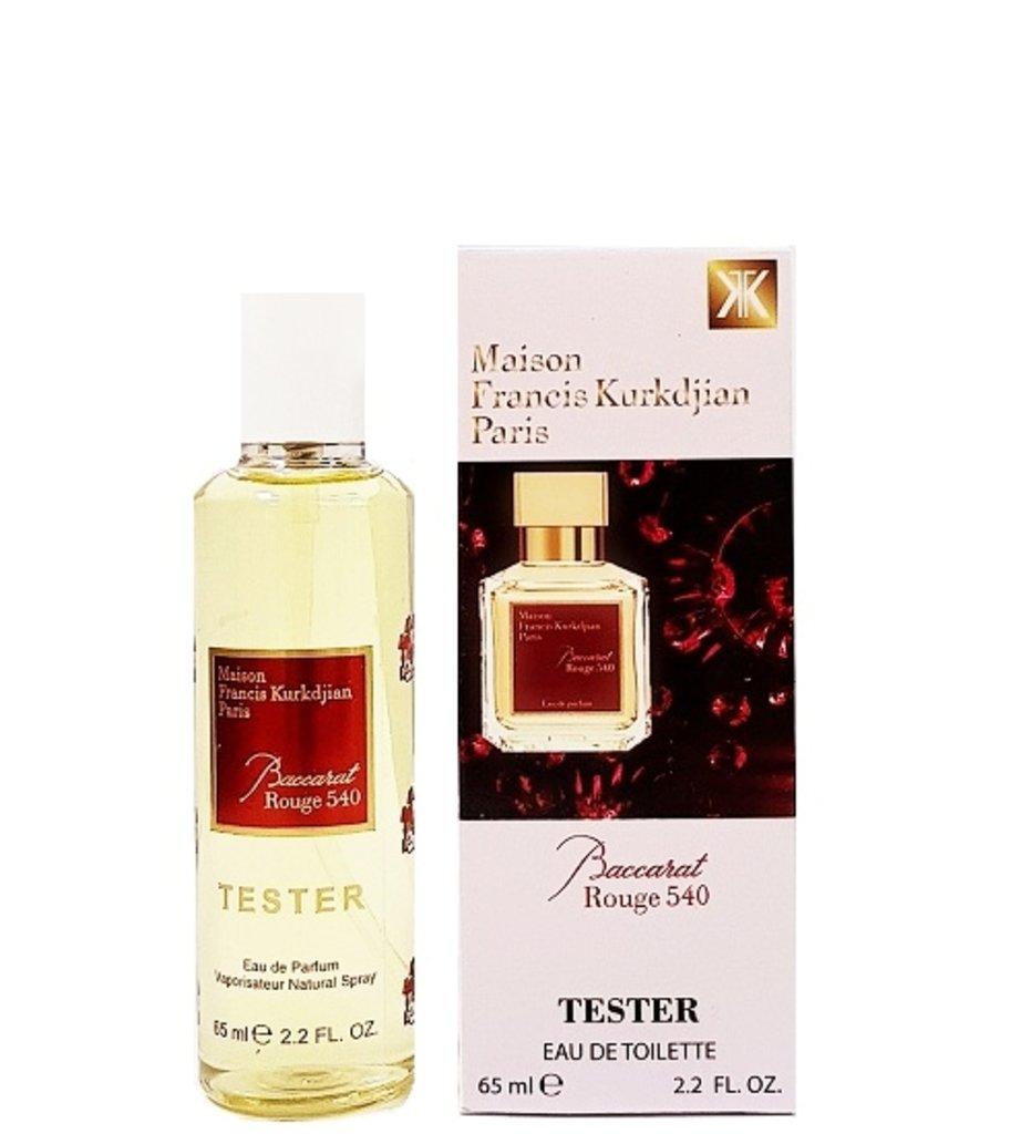 Мини парфюм 65 ml: Мини парфюм Kurkdjian Baccarat Rouge 540 EDP 65 мл в Мой флакон