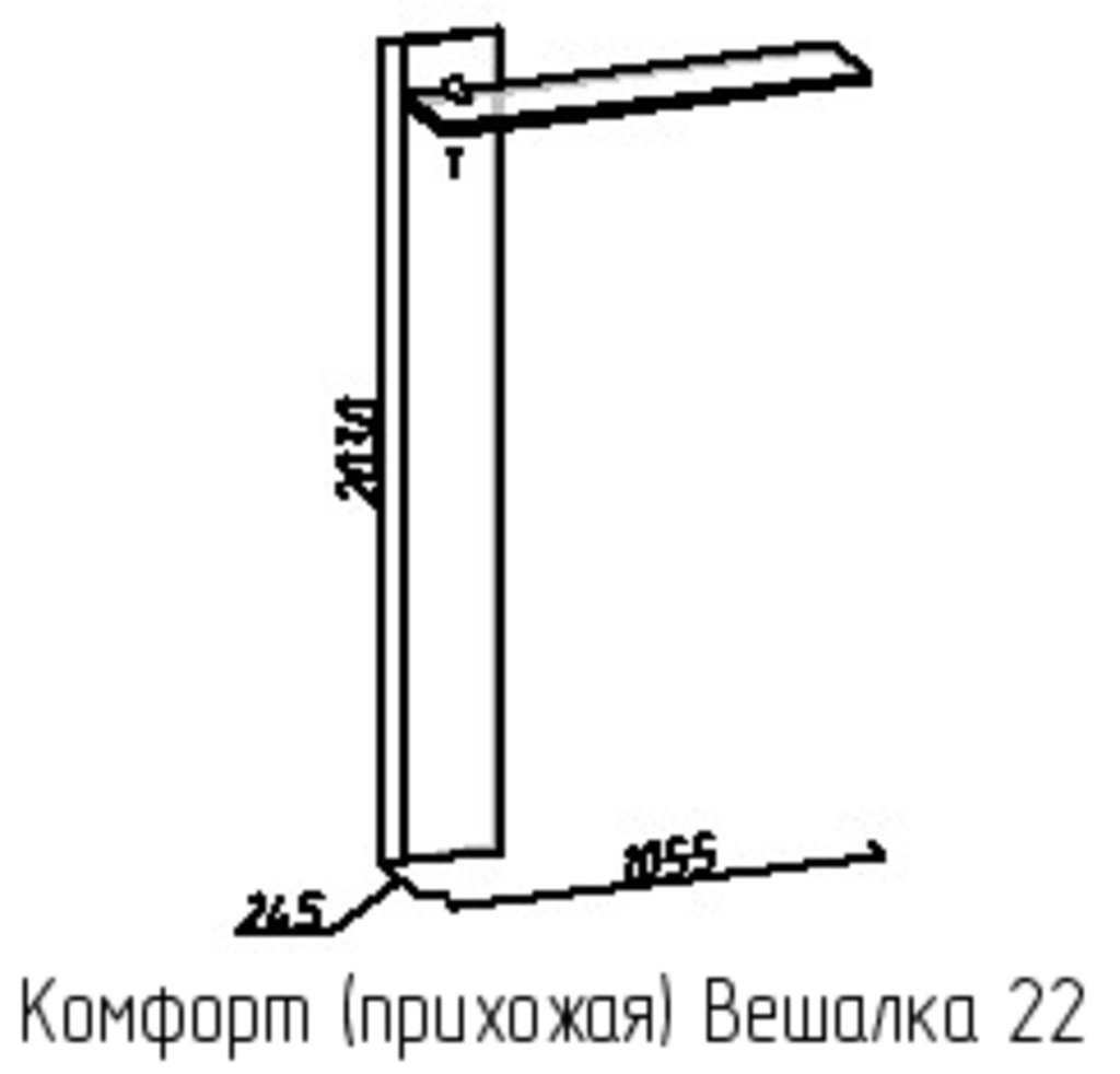 Мебель для прихожих, общее: Вешалка 22 Комфорт в Стильная мебель