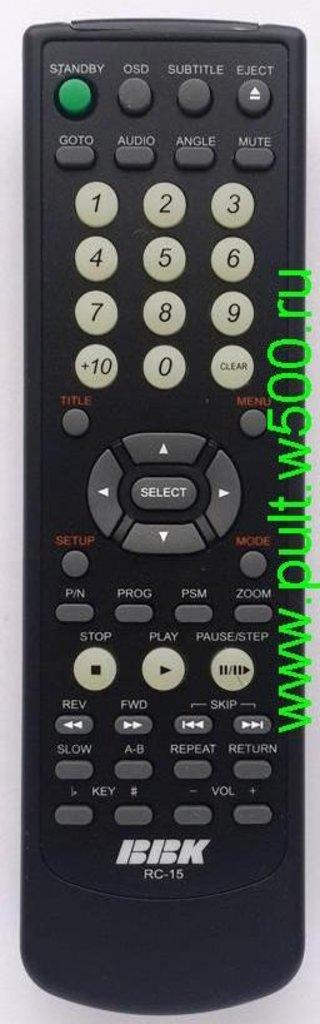 BBK: Пульт BBK RC-15 чёрн (DVD) оригинал в A-Центр Пульты ДУ