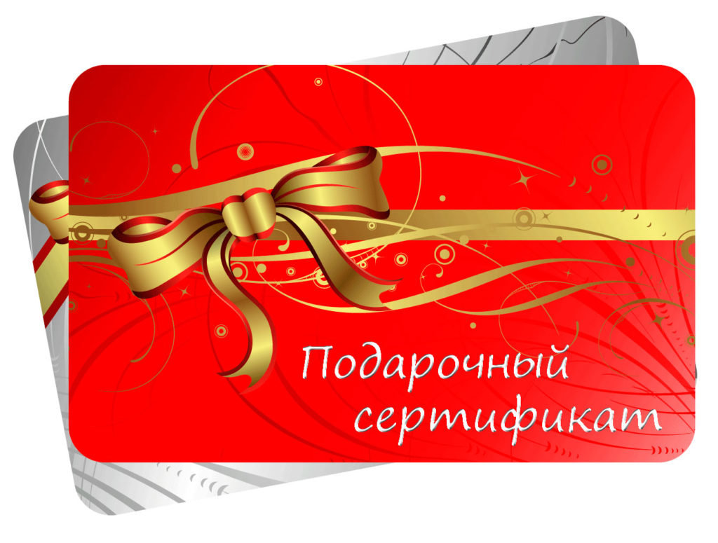Салон: Подарочный сертификат в THAI SUN, салон тайского массажа