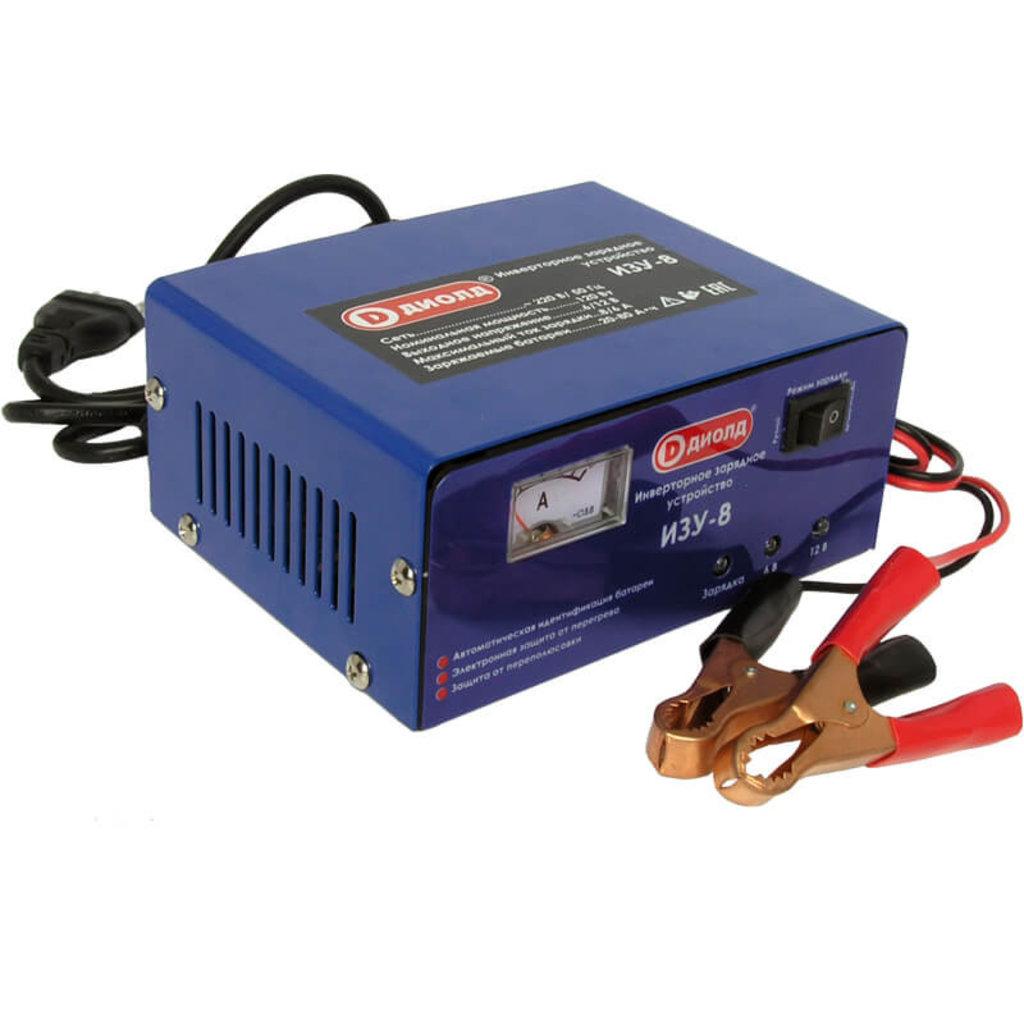Пуско-зарядные и зарядные устройства: Зарядное устройство ИЗУ-8 30020020 в Арсенал, магазин, ИП Соколов В.Л.