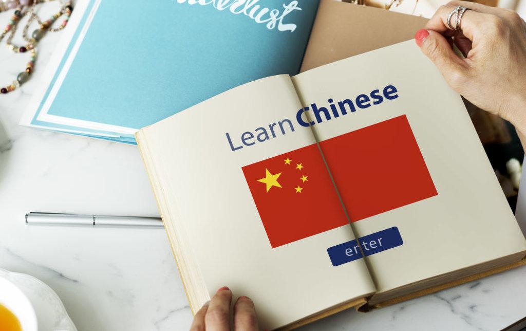 Курсы иностранных языков: Курсы китайского языка в Just-Speak, школа иностранных языков
