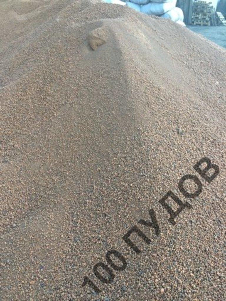 Керамзит, шунгизит: Керамзит фр.0-5мм (МКР-1м) в 100 пудов
