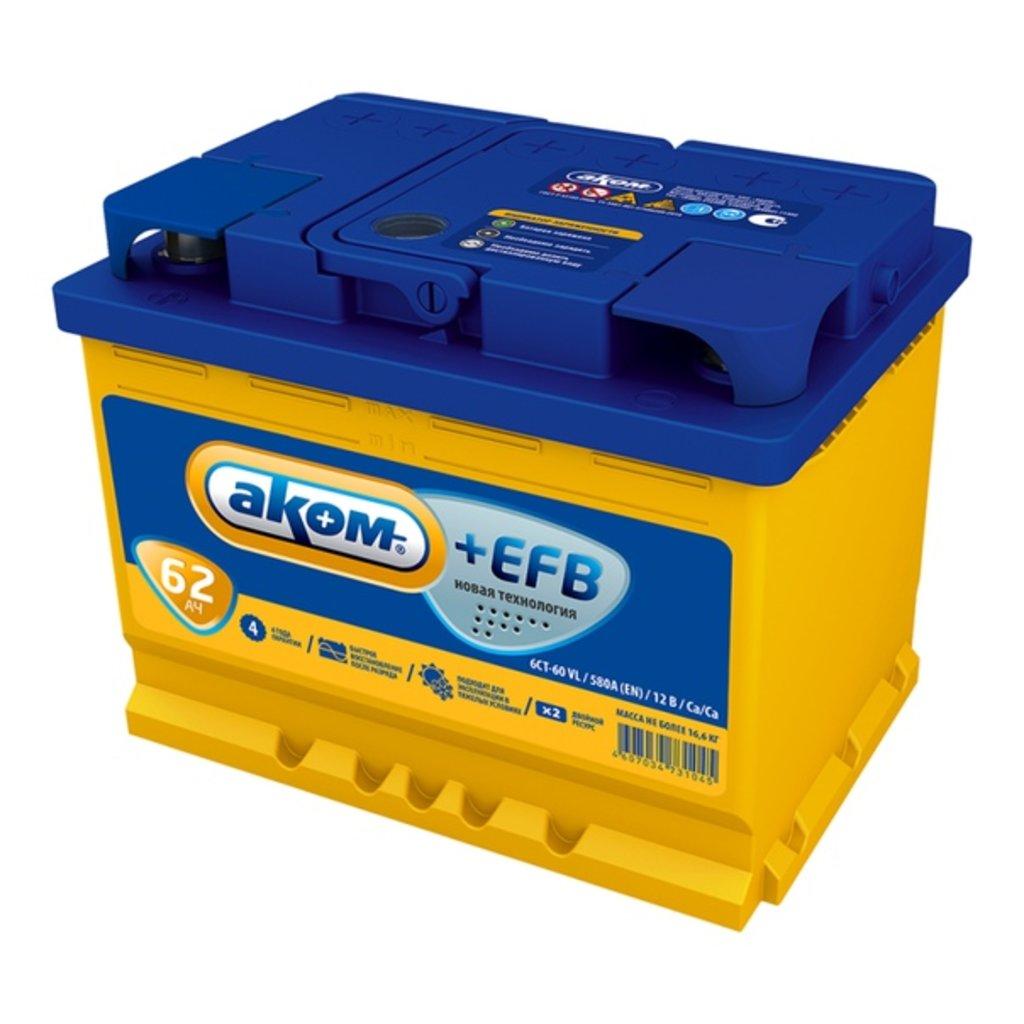 AКОМ: Аккумулятор AКОМ +EFB 62 в БазаАКБ