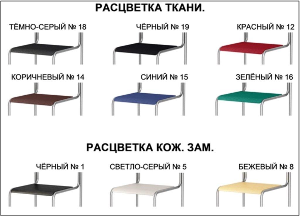 Офисные стулья: Стул В+ (кож. зам) в АРТ-МЕБЕЛЬ НН
