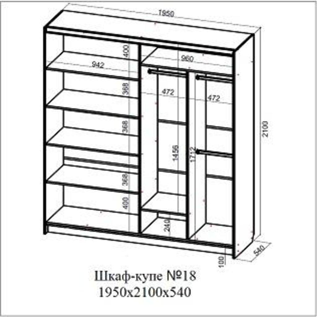 Шкафы: Шкаф-купе №18 в Диван Плюс