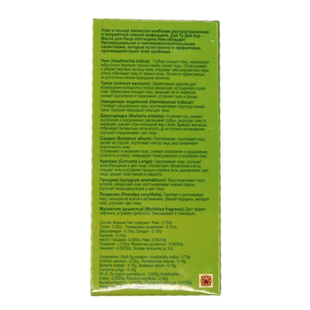 Средства для лица и тела: Аюрведическая маска для лица - ним (Day 2 Day Care). Для жирной кожи в Шамбала, индийская лавка
