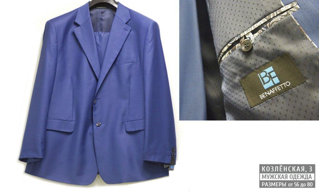 Классические костюмы: Мужской классический костюм в Богатырь, мужская одежда больших размеров