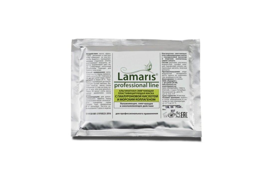 Альгинатные маски для лица Lamaris: Альгинатная смягчающая пластифицирующая маска с ГИАЛУРОНОВОЙ КИСЛОТОЙ И МОРСКИМ КОЛЛАГЕНОМ Lamaris в Профессиональная косметика LAMARIS в Тюмени