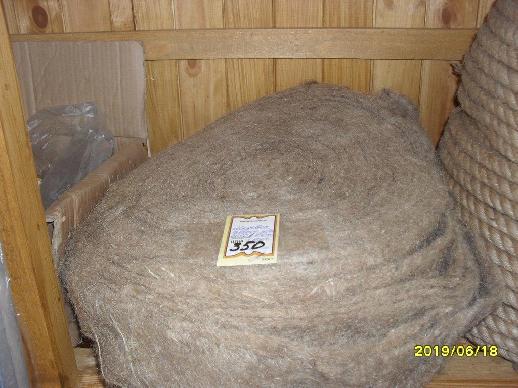 Межвенцовый утеплитель 5х150 (20 м.) в Погонаж