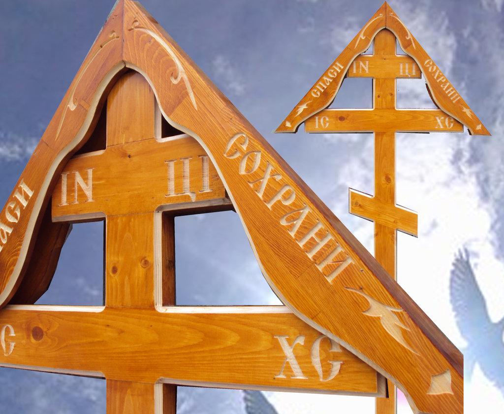 Ритуальные товары, общее: Купить крест в Ангел-СВК, ритуальная фирма