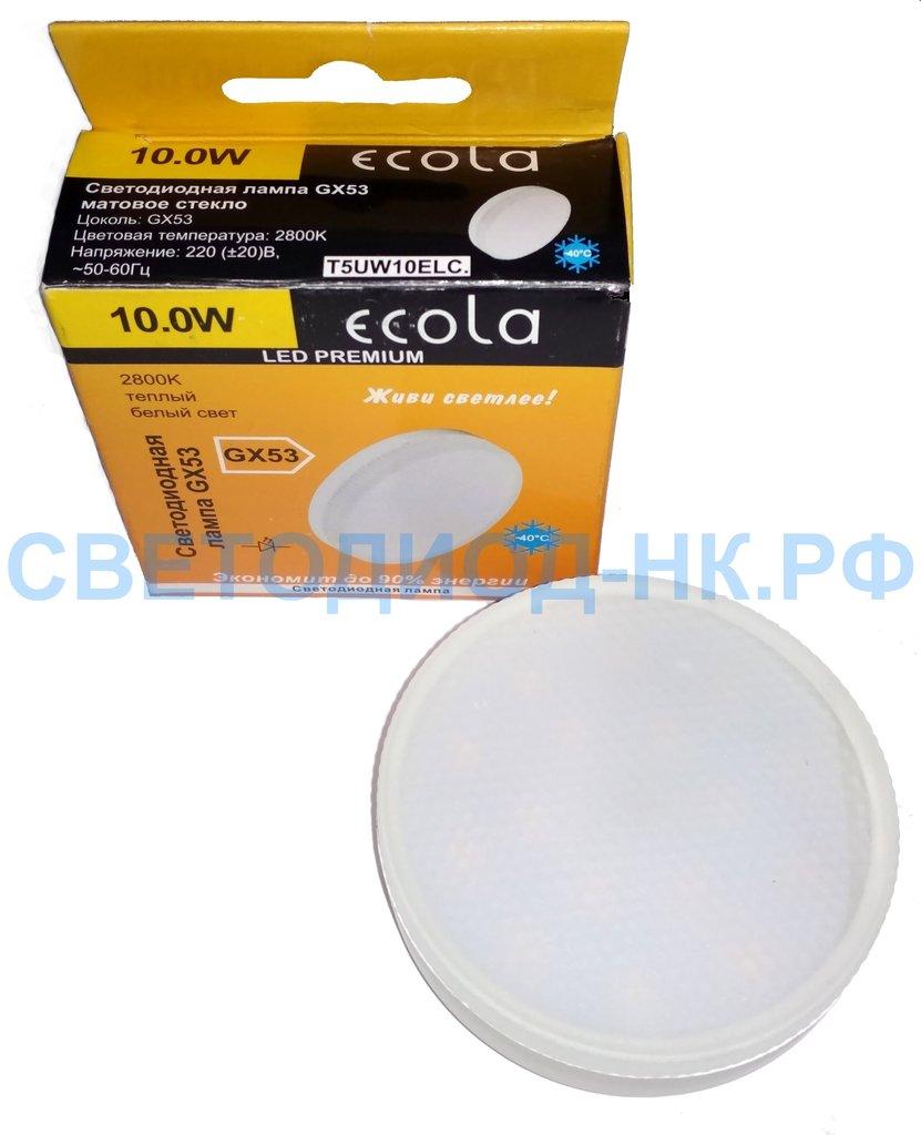 Цоколь GX53, GX70: Светодиодная лампа Ecola GX53 св/д 10W 2800K 2K 27x75 матов. Premium в СВЕТОВОД