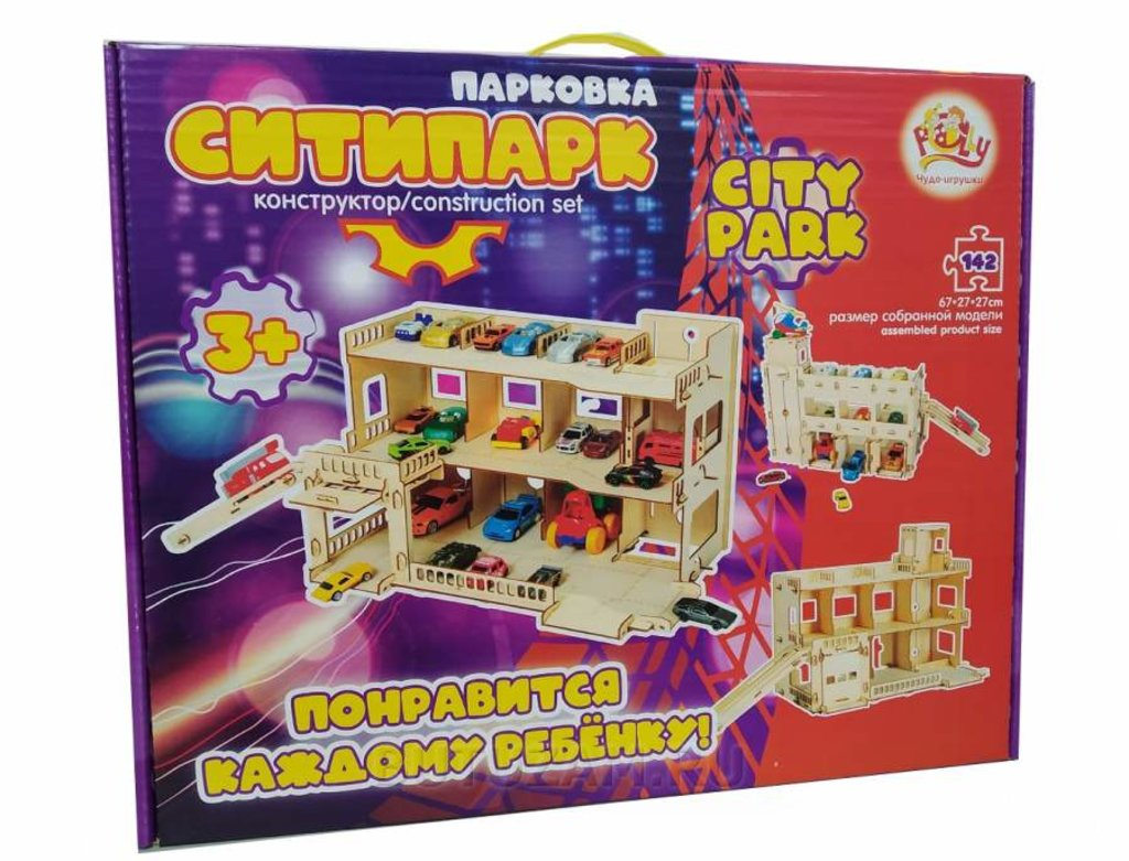 Игрушки для мальчиков: Конструктор «СитиПарк» Парковка деревянная. в Игрушки Сити