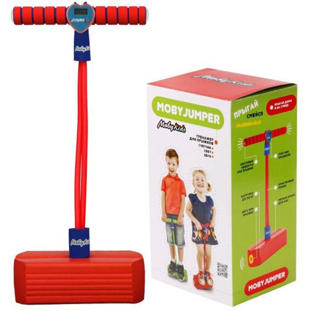 Настольные и спортивные игры: Тренажер для прыжков со счетчиком, свет, звук, красный Moby Kids 68559 Moby Jumper в Игрушки Сити