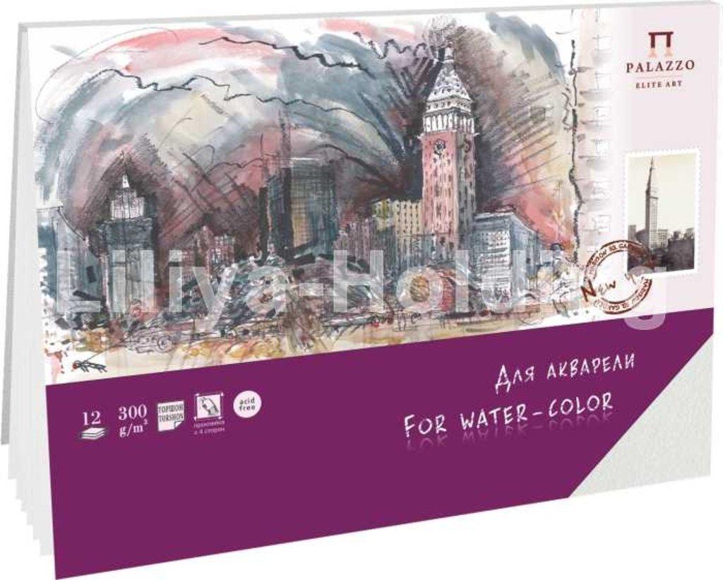 """Бумага-картон: Планшет для акварели """"Нью-Йорк"""" в Палитра"""