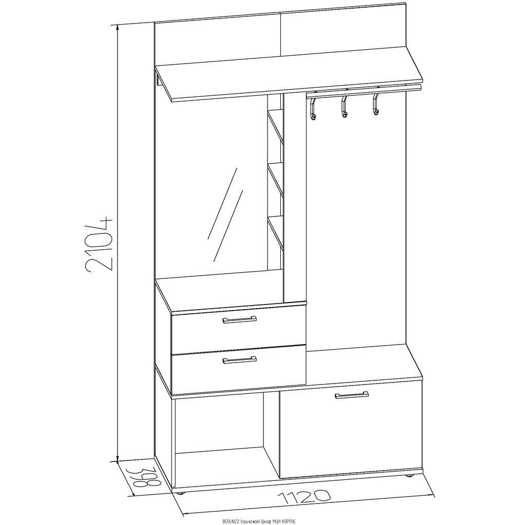 Шкафы для прихожих: Шкаф МЦН BERLIN 22 в Стильная мебель