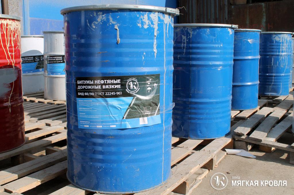 Битумные гидроизоляционные материалы: Битум нефтяной дорожный вязкий в Мягкая кровля